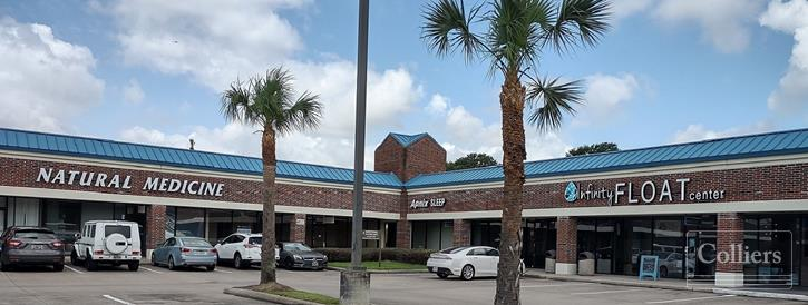 For Lease | Medical / Professional Retail Space