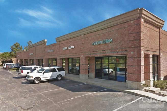 Retail Opportunity in Germantown, TN